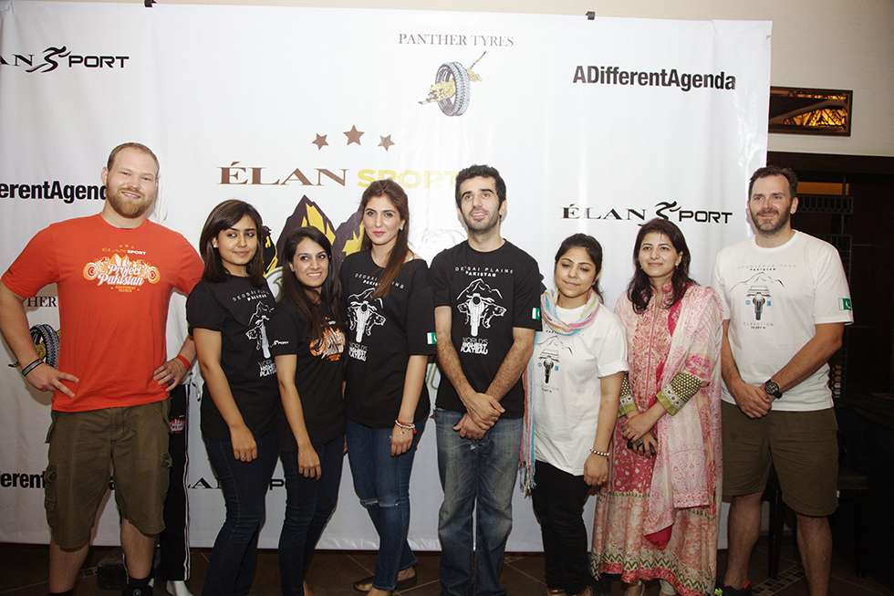 Moin and Khadijah Shah with team Project Pakistan - Elan Sport