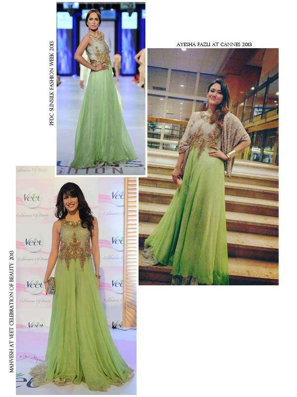 HSY Gown