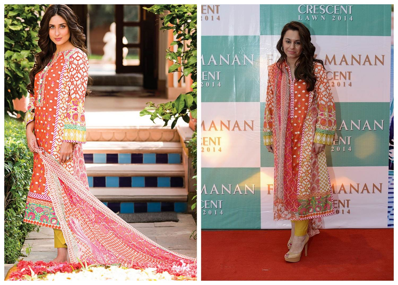 Faraz Manan Kareena Kapoor