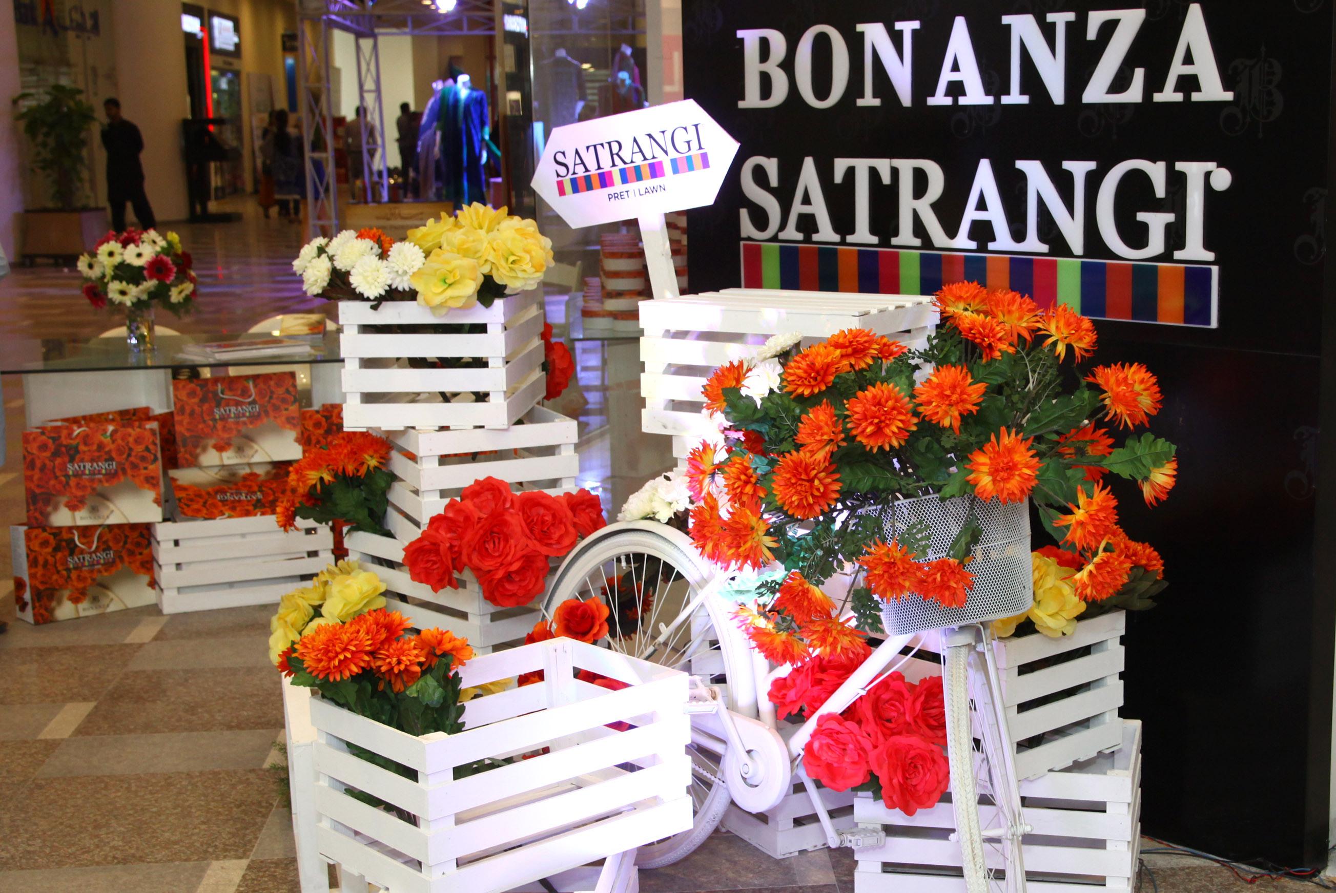 Summer 2014 Bonanza Satrangi