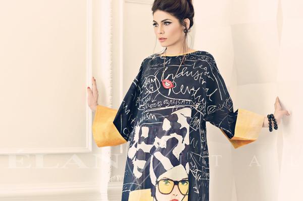Amna Babar Elan