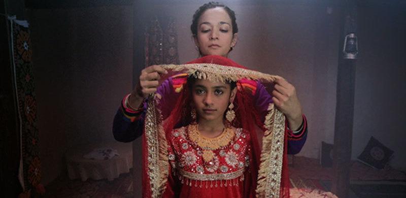 Dukhtar Film