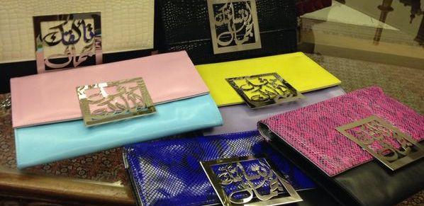 Fashion Compassion Eid Preview