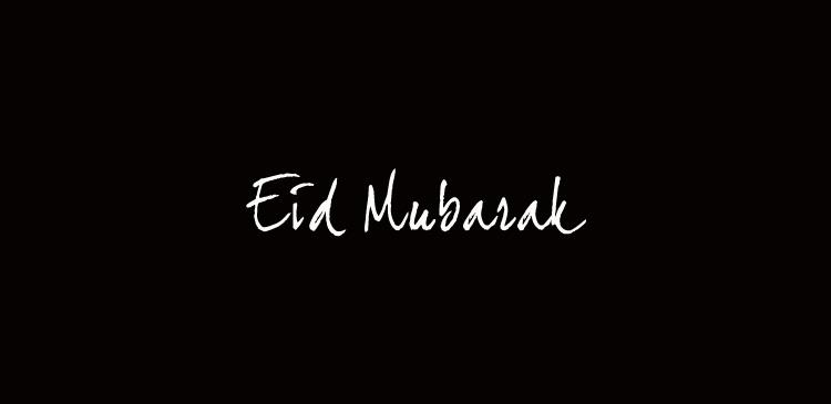 Eid Mubarak SiddySays