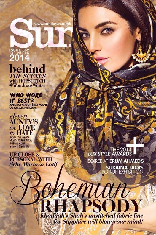 Sunday Magazine Sapphire Cover
