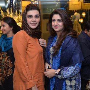 Mariam & Farah Faisal