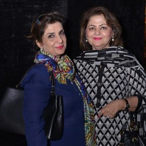 Reema Tariq and friend