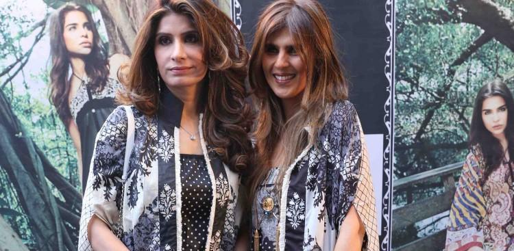 Ayesha Hashwani & Erum Kamal