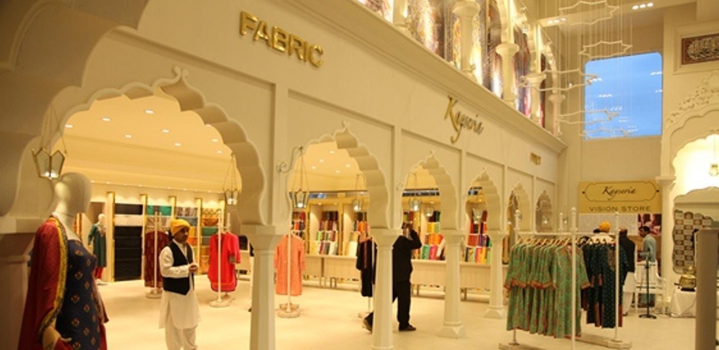 Kayseria Vision Store (3)