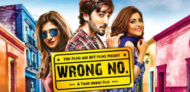 Wrong Number Pakistani Movie