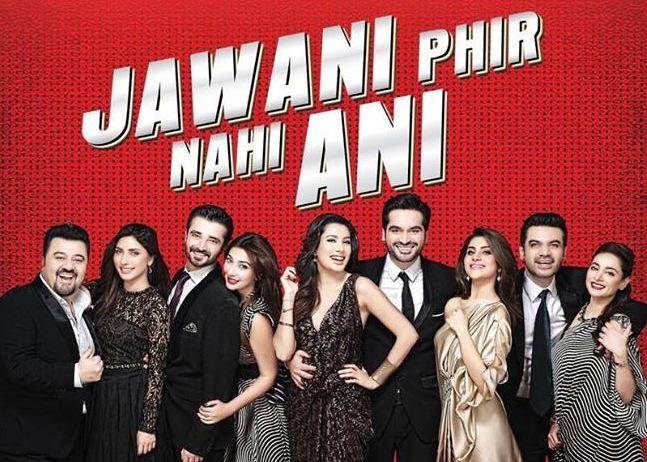 jawani phir nahi ani reveiw