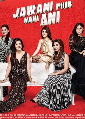 jawani phir nahi ani review