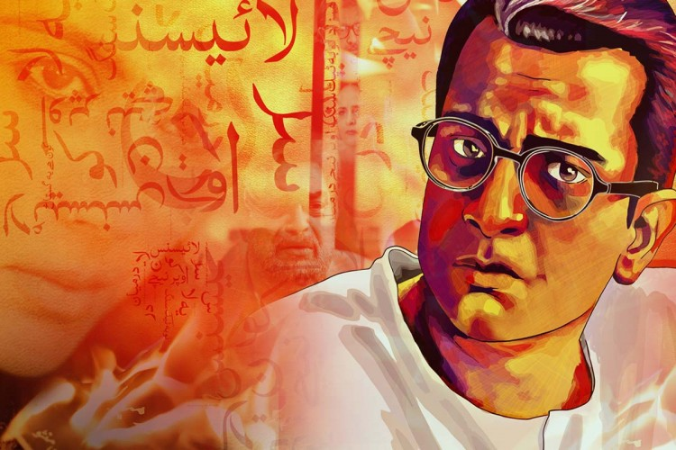 Manto Movie