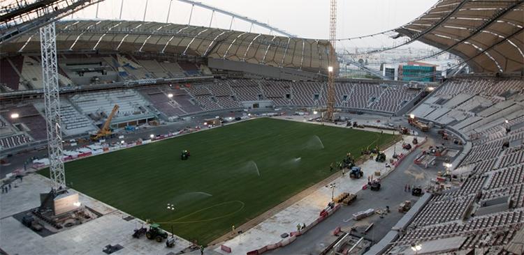 Fifa 2020 Qatar
