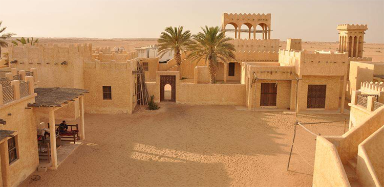 film city doha