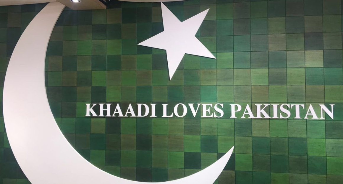 Biggest Khaadi Store in Pakistan