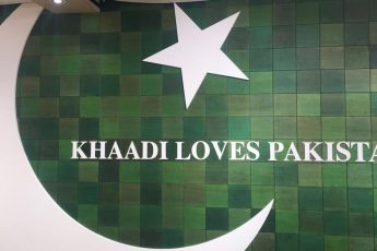 Biggest Khaadi Store in Pakistan