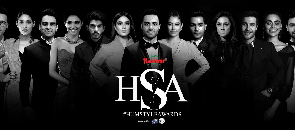6th hum style awards 2018