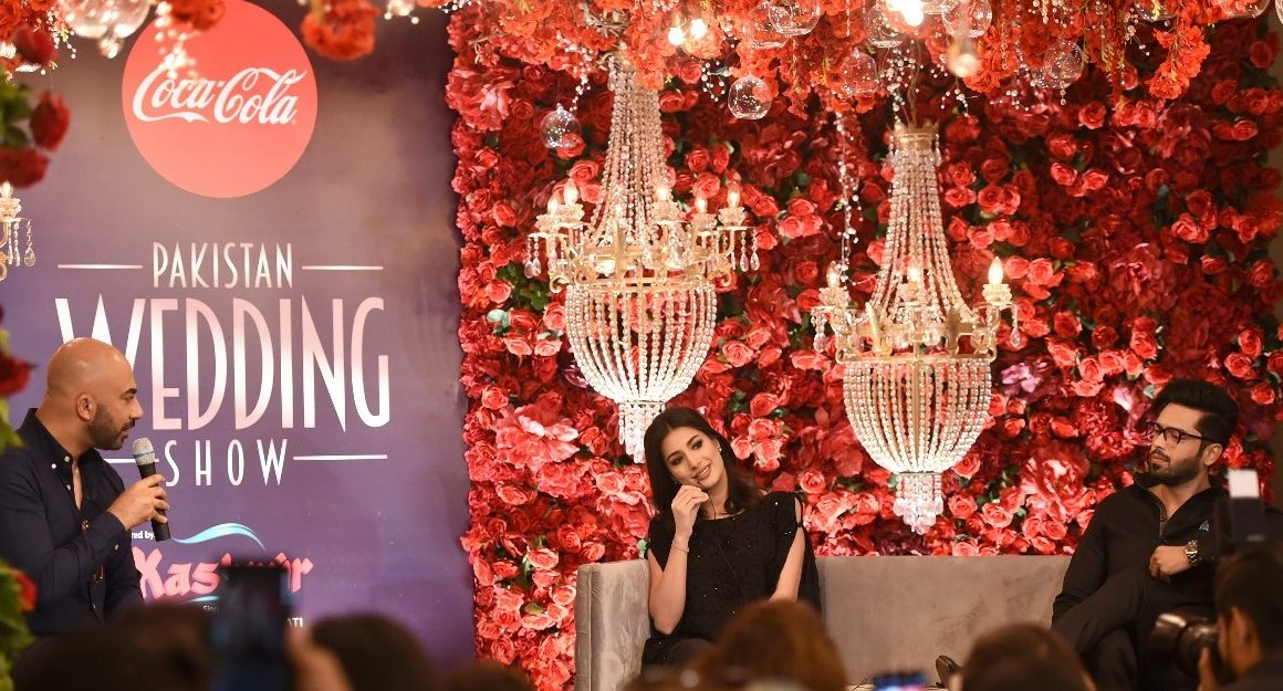 5 Reasons To Attend The Pakistan Wedding Show | SiddySays