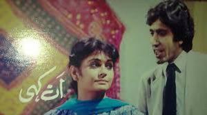 Ankahi - Pakistani TV Dramas