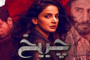 pakistani tv drama