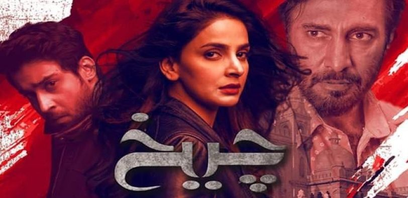 pakistani tv drama