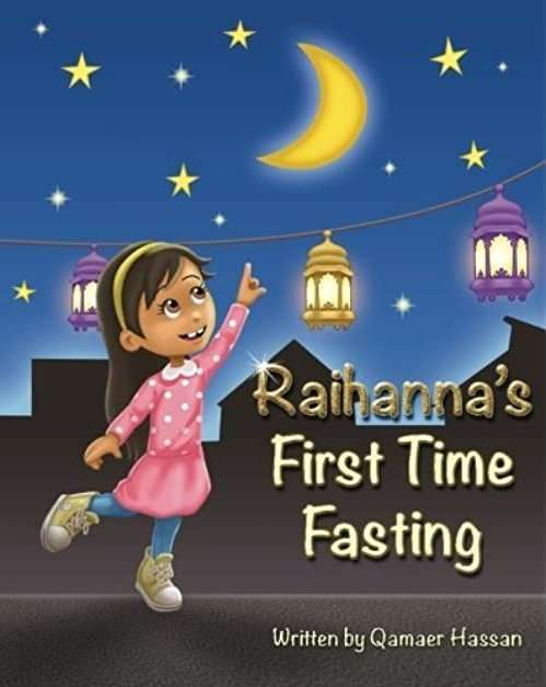 CHILDREN'S BOOKS TO LEARN ABOUT RAMADAN 3