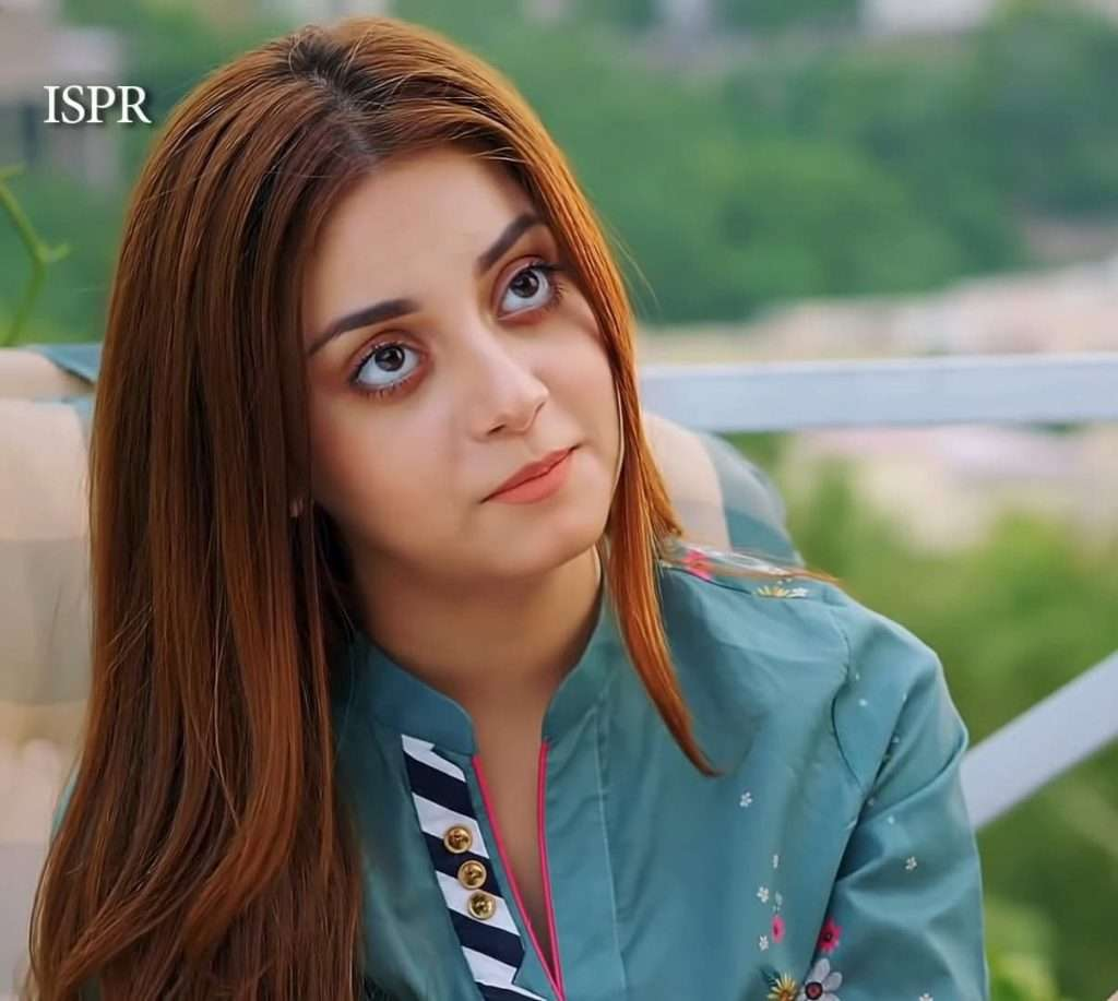 Biography of Alizeh Shah