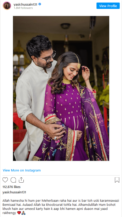 Iqra Aziz And Yasir Hussain announce first baby
