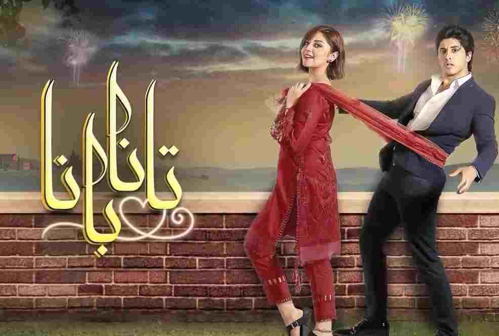Ramazan Special Dramas