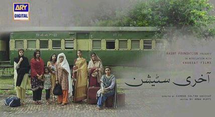 women-oriented Pakistani shows