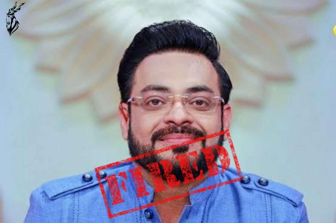 Aamir Liaquat Inappropriate Incidents