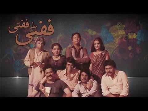 popular Pakistani sitcoms