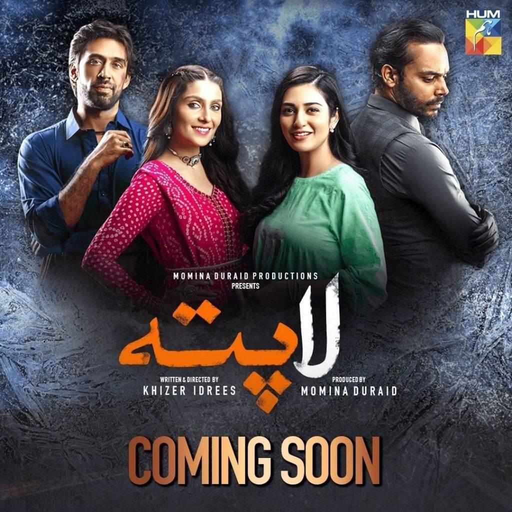Upcoming Pakistani Dramas in July