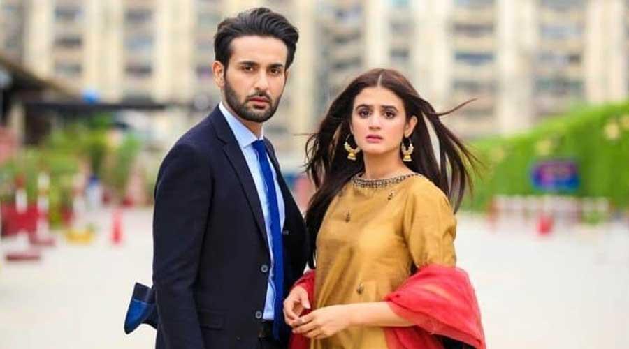 Hira Mani and Affan Waheed