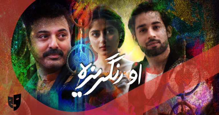 Best Bilal Abbas performances