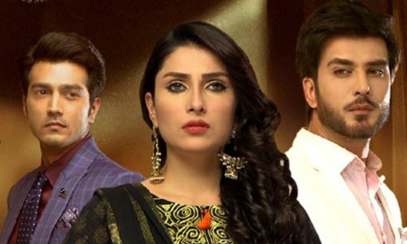 Best Ayeza Khan performances