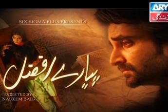 Pyarey Afzal review