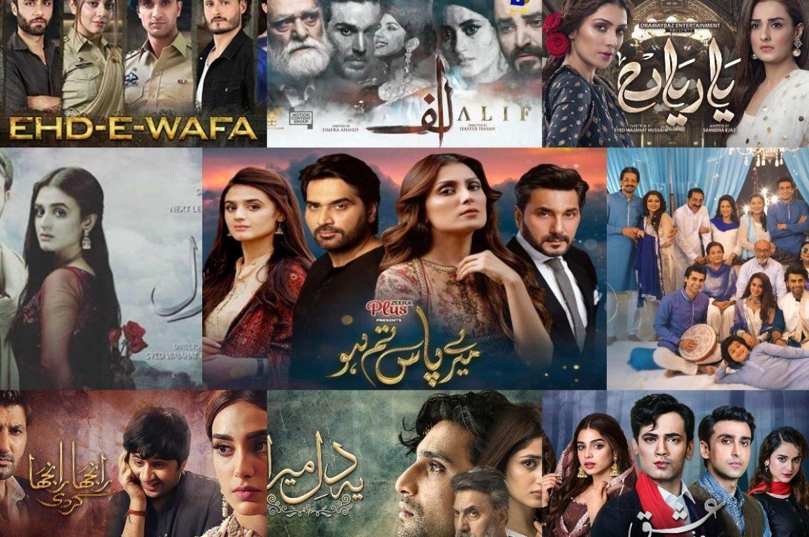 Best Pakistani dramas 2021