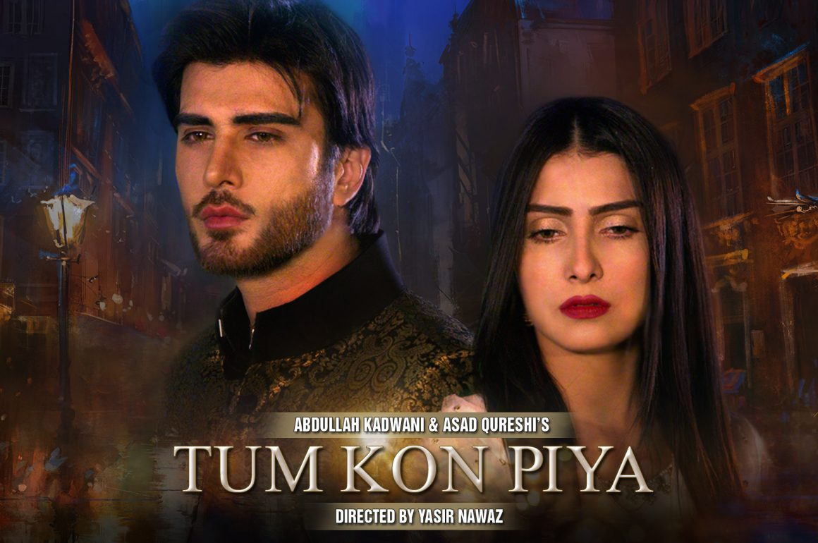 Tum Kon Piya review