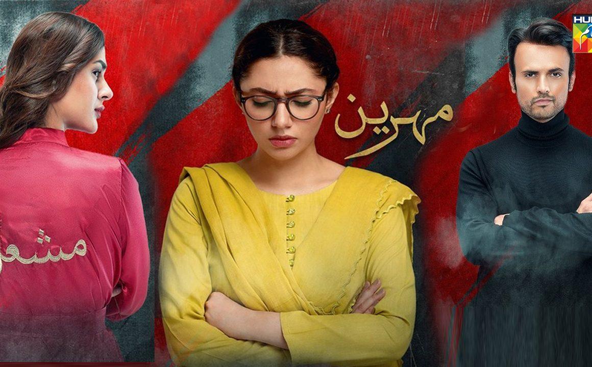 Hum Kahan Kay Sachay Thay episode 8 review