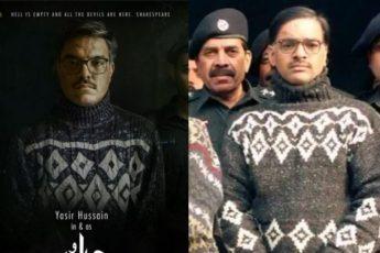 Javed Iqbal Film