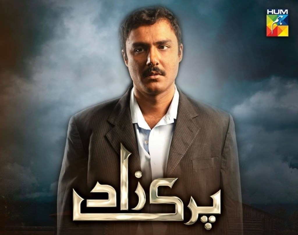 Unconventional male characters in Pakistani dramas